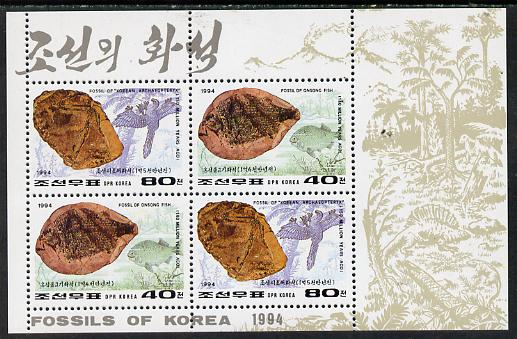 North Korea 1994 Fossils & Dinosaurs m/sheet #3 (with Fossil of Onsong Fish)