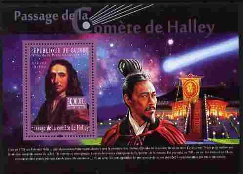 Guinea - Conakry 2010 Halley's Comet perf m/sheet unmounted mint