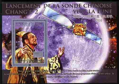 Guinea - Conakry 2010 Launch of Chang E-2 Probe perf m/sheet unmounted mint