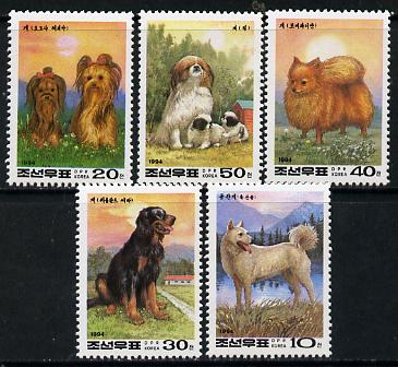 North Korea 1994 Chinese New Year - Year of the Dog perf set of 5 unmounted mint, SG N3358-62