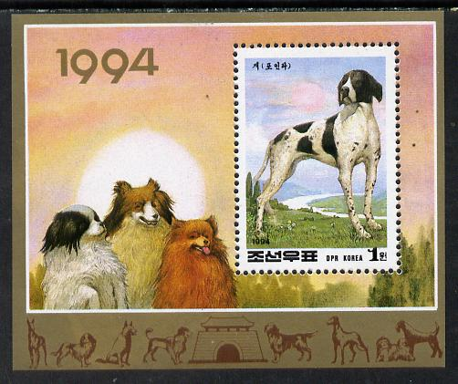 North Korea 1994 Chinese New Year - Year of the Dog m/sheet containing 1wn value (Pointer) unmounted mint, SG MS N3363