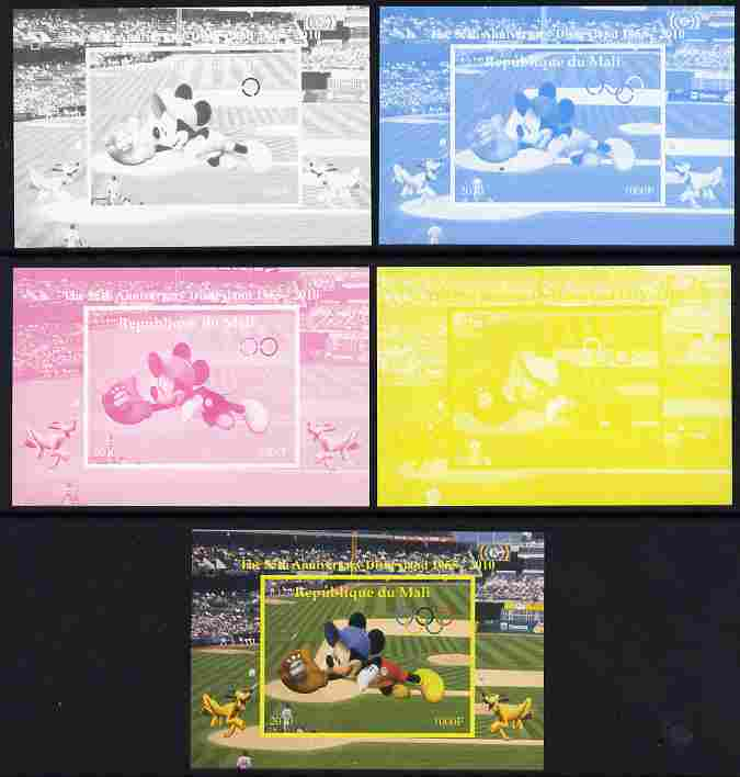 Mali 2010 The 55th Anniversary of Disneyland - Baseball #5 individual deluxe sheet - the set of 5 imperf progressive proofs comprising the 4 individual colours plus all 4-colour composite, unmounted mint