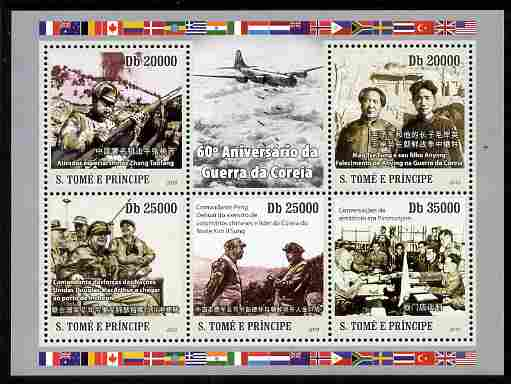 St Thomas & Prince Islands 2010 60th Anniversary of Korean War perf sheetlet containing 5 values unmounted mint