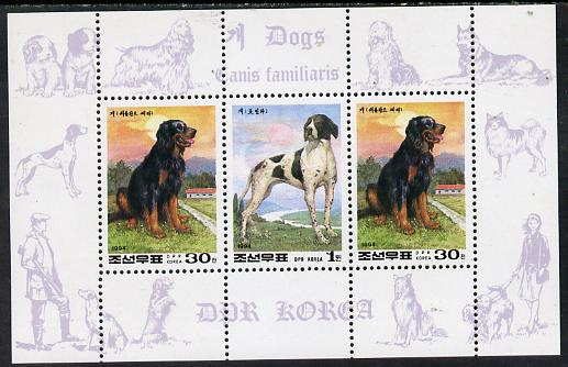 North Korea 1994 Chinese New Year - Year of the Dog sheetlet #3 containing 1wn and 2 x 30ch values