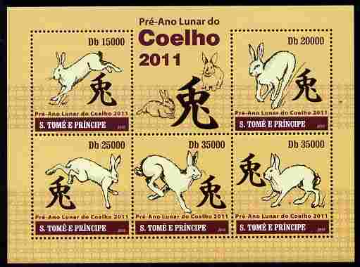 St Thomas & Prince Islands 2010 Chinese New Year - Year of the Rabbit perf sheetlet containing 5 values unmounted mint