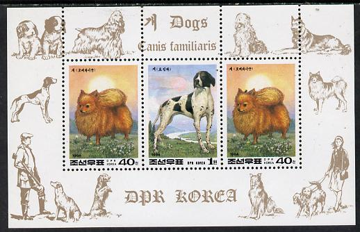 North Korea 1994 Chinese New Year - Year of the Dog sheetlet #4 containing 1wn and 2 x 40ch values