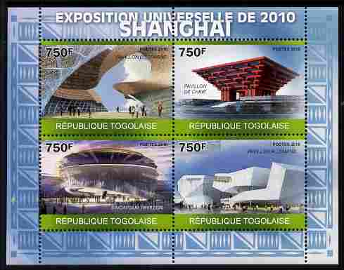 Togo 2010 Pavilions at the Shanghai World Exhibition perf sheetlet containing 4 values unmounted mint
