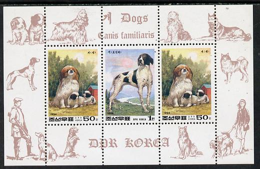 North Korea 1994 Chinese New Year - Year of the Dog sheetlet #5 containing 1wn and 2 x 50ch values
