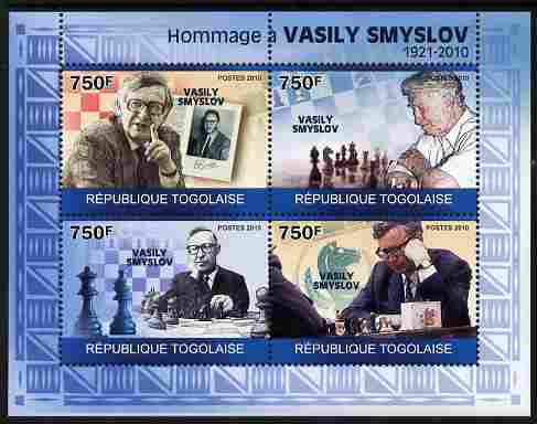 Togo 2010 Tribute to Vasily Smyslov (chess grandmaster) perf sheetlet containing 4 values unmounted mint
