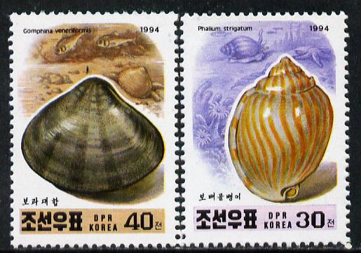 North Korea 1994 Shells perf set of 2 unmounted mint, SG N3412-13*