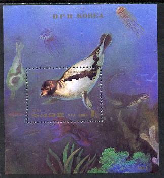 North Korea 1994 Marine Mammals m/sheet (1wn value) unmounted mint