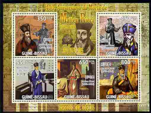Guinea - Bissau 2010 400th Death Anniversary of Matteo Ricci perf sheetlet containing 5 values unmounted mint