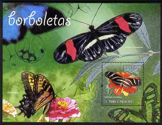 St Thomas & Prince Islands 2010 Butterflies perf m/sheet unmounted mint