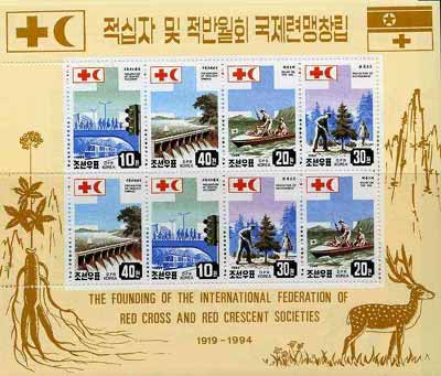 North Korea 1994 Red Cross & Red Crescent Societies sheetlet containing two sets of 4 unmounted mint