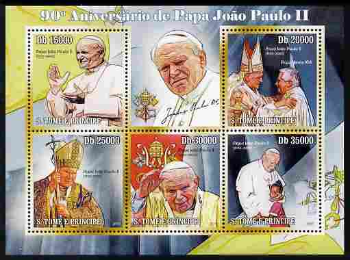 St Thomas & Prince Islands 2010 90th Birth Anniversary of Pope John Paul II perf sheetlet containing 5 values unmounted mint