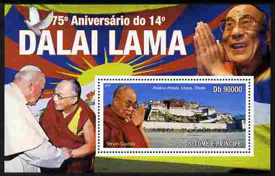 St Thomas & Prince Islands 2010 75th Anniversary of Dalai Lama perf m/sheet unmounted mint