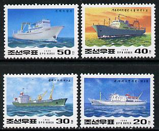 North Korea 1994 Ships perf set of 4 unmounted mint, SG N3379-82*