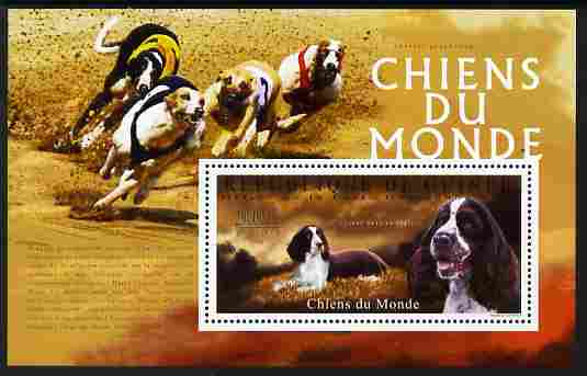 Guinea - Conakry 2009 Dogs of the World #1 perf m/sheet unmounted mint