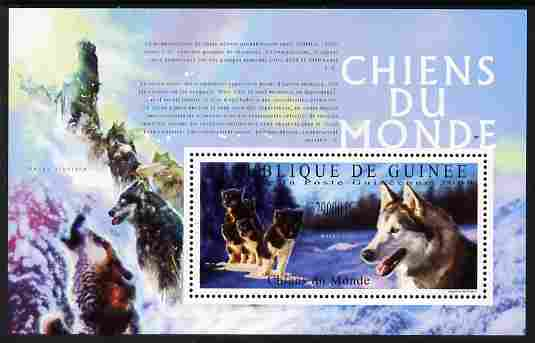 Guinea - Conakry 2009 Dogs of the World #2 perf m/sheet unmounted mint