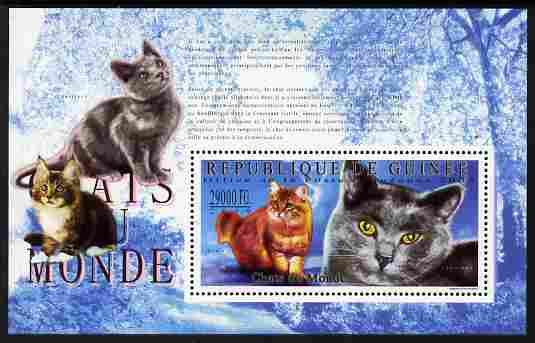 Guinea - Conakry 2009 Cats of the World #1 perf m/sheet unmounted mint