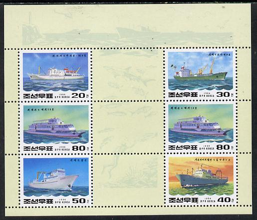 North Korea 1994 Ships sheetlet containing set of 4 plus 2 x 80ch, SG MS N3383