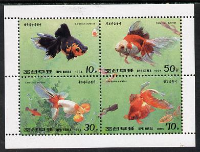 North Korea 1994 Goldfish sheetlet containing set of 4 unmounted mint, SG N3367a