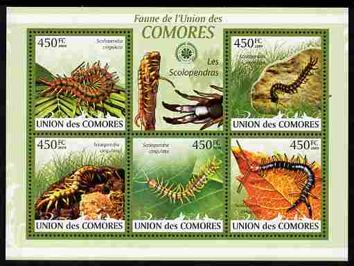 Comoro Islands 2009 Centipede perf sheetlet containing 5 values unmounted mint Michel 2328-32