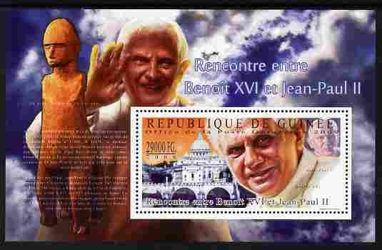 Guinea - Conakry 2009 Pope Benedict & Pope John Paul II perf m/sheet unmounted mint Michel BL 1786