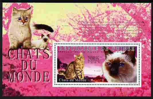 Guinea - Conakry 2009 Cats of the World #3 perf m/sheet unmounted mint Michel BL 1789