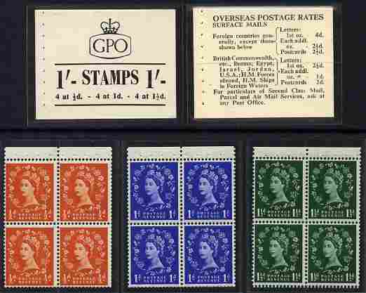 Booklet Pane - Great Britain 1951 QEII 1s booklet exploded unmounted mint panes and fine perfs, SG BD10