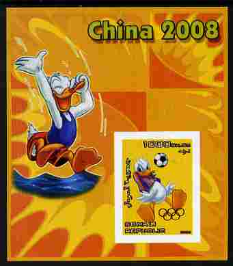 Somalia 2006 Beijing Olympics (China 2008) #01 - Donald Duck Sports - Football & Diving imperf souvenir sheet unmounted mint. Note this item is privately produced and is ...