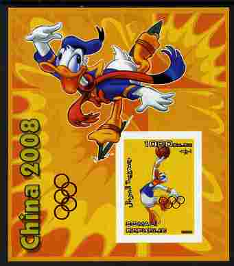 Somalia 2006 Beijing Olympics (China 2008) #02 - Donald Duck Sports - Basketball & Ice Skating imperf souvenir sheet unmounted mint. Note this item is privately produced and is offered purely on its thematic appeal with Olympic Rings overprinted on stamp