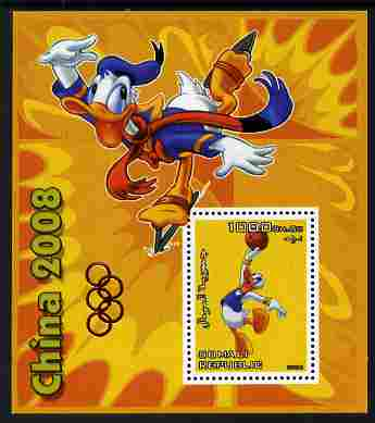 Somalia 2006 Beijing Olympics (China 2008) #02 - Donald Duck Sports - Basketball & Ice Skating perf souvenir sheet unmounted mint. Note this item is privately produced an...