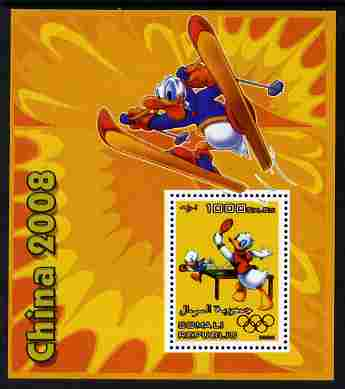Somalia 2006 Beijing Olympics (China 2008) #03 - Donald Duck Sports - Table Tennis & Skiing perf souvenir sheet unmounted mint. Note this item is privately produced and is offered purely on its thematic appeal with Olympic Rings overprinted on stamp (Minor wrinkles)