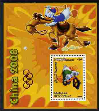 Somalia 2006 Beijing Olympics (China 2008) #05 - Donald Duck Sports - Cycling & Polo perf souvenir sheet unmounted mint. Note this item is privately produced and is offer...