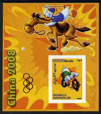 Somalia 2006 Beijing Olympics (China 2008) #05 - Donald Duck Sports - Cycling & Polo imperf souvenir sheet unmounted mint. Note this item is privately produced and is offered purely on its thematic appeal with Olympic Rings overprinted on stamp and in margin at lower left