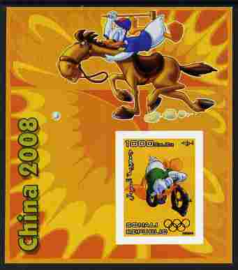 Somalia 2006 Beijing Olympics (China 2008) #05 - Donald Duck Sports - Cycling & Polo imperf souvenir sheet unmounted mint. Note this item is privately produced and is offered purely on its thematic appeal with Olympic Rings overprinted on stamp