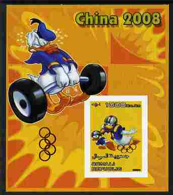 Somalia 2006 Beijing Olympics (China 2008) #07 - Donald Duck Sports - Weightlifting & American Football imperf souvenir sheet unmounted mint. Note this item is privately ...