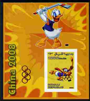 Somalia 2006 Beijing Olympics (China 2008) #08 - Donald Duck Sports - Field Hockey & Ice Hockey imperf souvenir sheet unmounted mint. Note this item is privately produced...