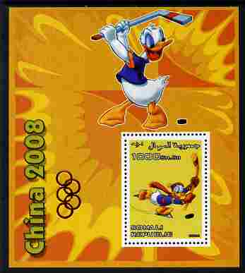 Somalia 2006 Beijing Olympics (China 2008) #08 - Donald Duck Sports - Field Hockey & Ice Hockey perf souvenir sheet unmounted mint with Olympic Rings overprinted in margin at lower left