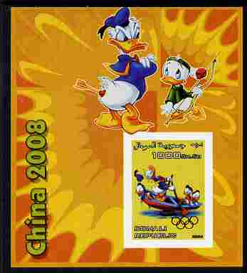 Somalia 2006 Beijing Olympics (China 2008) #09 - Donald Duck Sports - Archery & Rowing imperf souvenir sheet unmounted mint. Note this item is privately produced and is offered purely on its thematic appeal with Olympic Rings overprinted on stamp