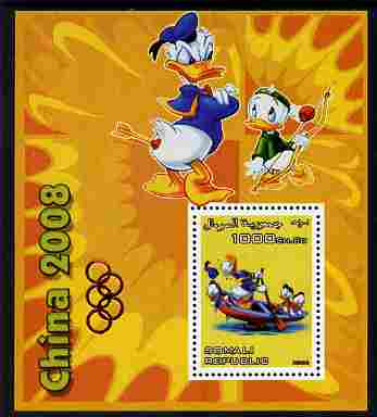 Somalia 2006 Beijing Olympics (China 2008) #09 - Donald Duck Sports - Archery & Rowing perf souvenir sheet unmounted mint. Note this item is privately produced and is offered purely on its thematic appeal with Olympic Rings overprinted in margin at lower left