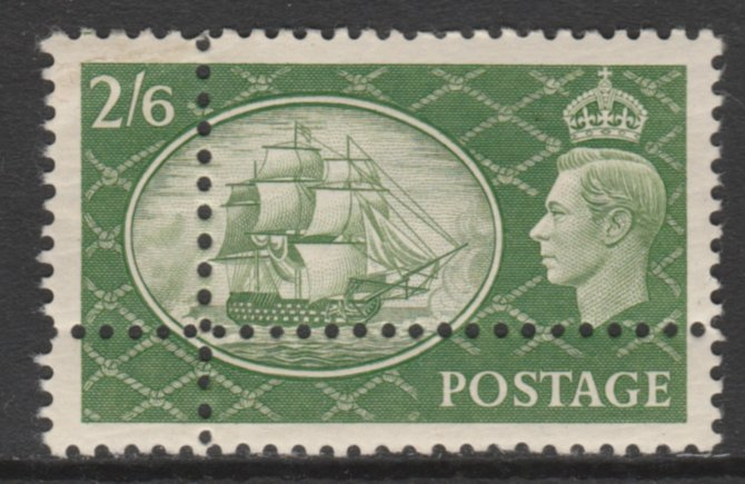 Great Britain 1951 KG6 Festival 2s6d with perforations doubled (stamps are quartered) as SG 509 unmounted mint. Note: the stamp is genuine but the additional perfs are a very slightly different gauge identifying it to be a forgery.
