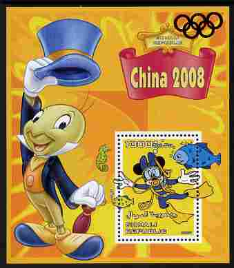 Somalia 2007 Disney - China 2008 Stamp Exhibition #01 perf m/sheet featuring Minnie Mouse & Jiminy Cricket with Olympic rings overprinted in red foil in margin at top, unmounted mint. Note this item is privately produced and is offered purely on its thematic appeal