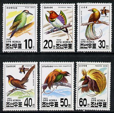 North Korea 1993 Birds perf set of 6 unmounted mint, SG N3281-86*
