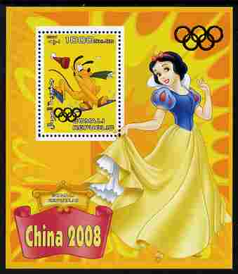 Somalia 2007 Disney - China 2008 Stamp Exhibition #05 perf m/sheet featuring Pluto & Snow White with Olympic rings overprinted in gold foil on stamp and in margin at top, unmounted mint. Note this item is privately produced and is offered purely on its thematic appeal