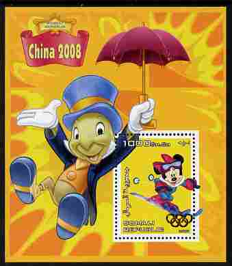 Somalia 2007 Disney - China 2008 Stamp Exhibition #06 perf m/sheet featuring Minny Mouse & Jiminy Cricket with Olympic rings overprinted in gold foil on stamp, unmounted mint. Note this item is privately produced and is offered purely on its thematic appeal