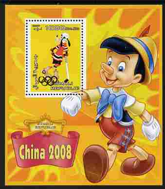 Somalia 2007 Disney - China 2008 Stamp Exhibition #07 perf m/sheet featuring Goofy & Pinocchio with Olympic rings overprinted in gold foil on stamp, unmounted mint. Note this item is privately produced and is offered purely on its thematic appeal