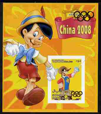 Somalia 2007 Disney - China 2008 Stamp Exhibition #08 imperf m/sheet featuring Goofy & Pinocchio with Olympic rings overprinted in gold foil on stamp and in margin at top, unmounted mint. Note this item is privately produced and is offered purely on its thematic appeal
