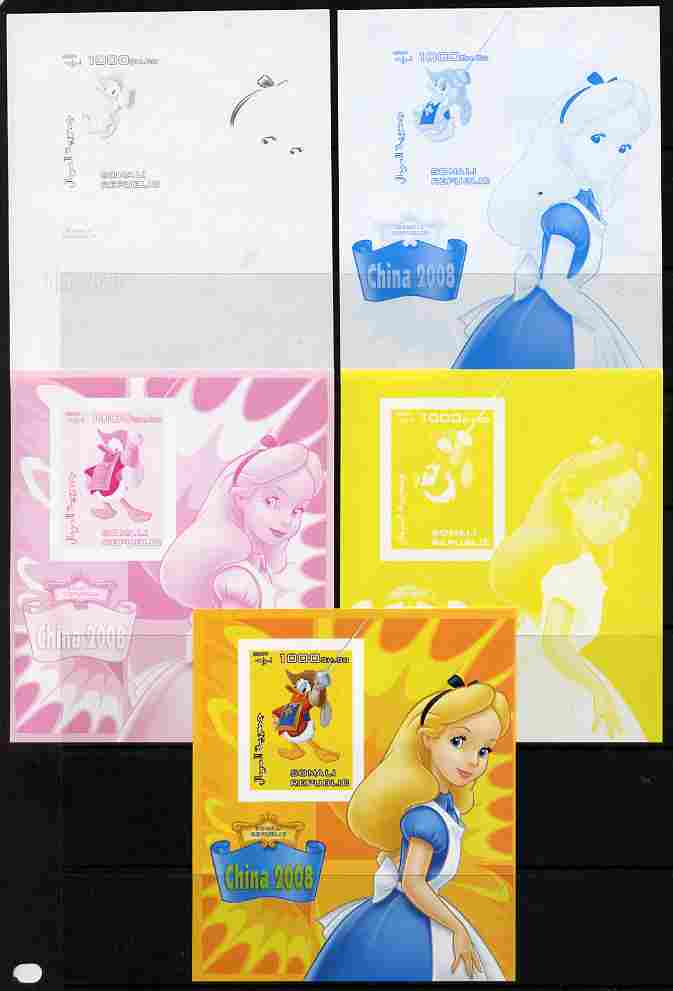 Somalia 2007 Disney - China 2008 Stamp Exhibition #02 imperf m/sheet featuring Donald Duck & Alice in Wonderland - the set of 5 imperf progressive proofs comprising the 4 individual colours plus all 4-colour composite, unmounted mint
